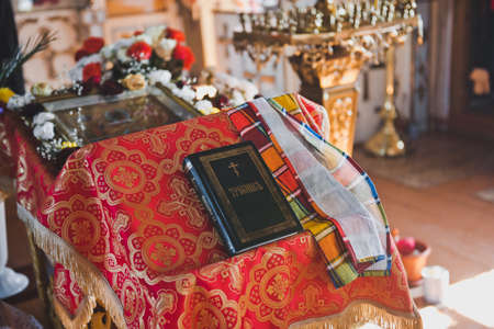 Decoration of the Church interior. Stock Photo