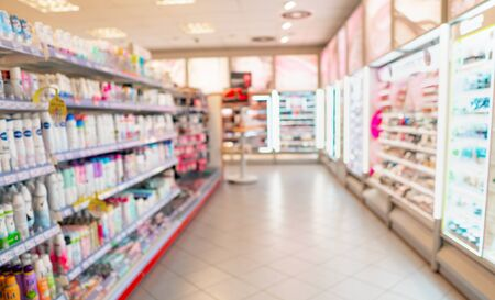 Blur supermarket background for buyer or shopper, customer