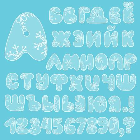 Russian letters, numbers and punctuation marks, with snowflakes in the Christmas style of New Years holidays. Color white and blue. For winter themes and gifts