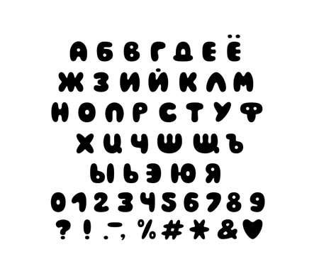 Alphabet bubble design. Upper case Russian letters. Bold font clip art, typography style. Vector illustration. EPS 10