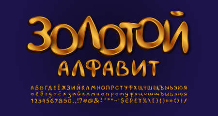 Gold elegant style Russian alphabet, handwritten typeface golden colored. Russian text: Golden alphabet. Uppercase and lowercase letters, numbers, symbols. Navy blue background. Vector illustration.