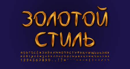 Russian alphabet handwritten typeface golden colored. Russian text: Golden style. Uppercase and lowercase letters, numbers, symbols. Gradient background Navy blue colors.