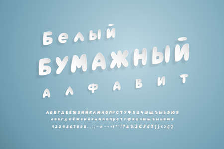 White paper Cyrillic alphabet. Flying 3D italic font, realistic paper cut out style. Uppercase and lowercase letters, numbers, punctuation marks and symbols. Russian text, White paper alphabet