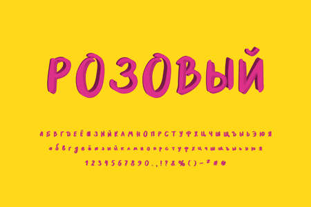 Paintbrush vector Cyrillic Typeface. Pink magenta colors. Uppercase and lowercase alphabet letters, numbers. Original 3D font for modern design. Gradient cyan color background. Russian text: Pink 向量圖像