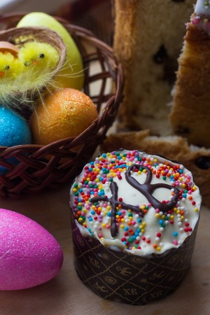 Easter cake and painted eggs. Preparation for the holiday. Religious holiday. Festive table Stock Photo
