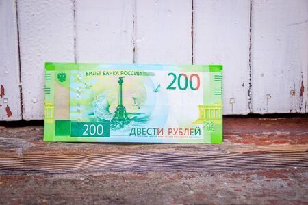 new paper bills. Russian money. Finance and money. much money