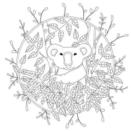 Páginas Para Colorear. Pequeño Mono Lindo Corriendo, Sonriendo Y ...