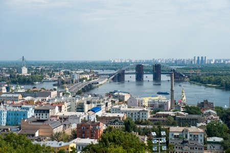 dnepr: View of Dnepr river in Kiev