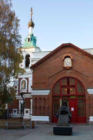 john the baptist: Parish Church of St  John the Baptist