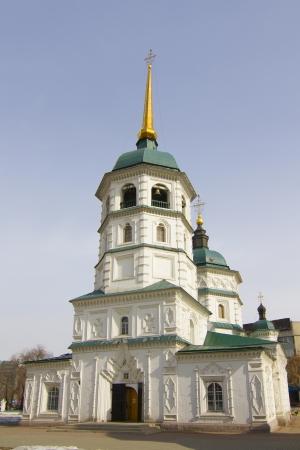 Holy Trinity  Svyato-Troickiy  temple in Irkutsk Stock Photo - 18317347