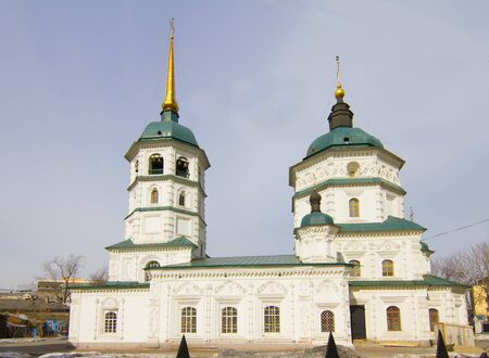 Holy Trinity  Svyato-Troickiy  temple in Irkutsk Stock Photo - 18317348