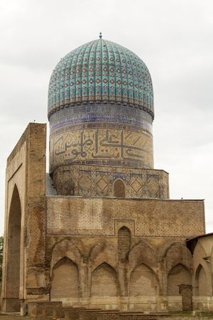 Bibi Khanum Mosque in Samarkand