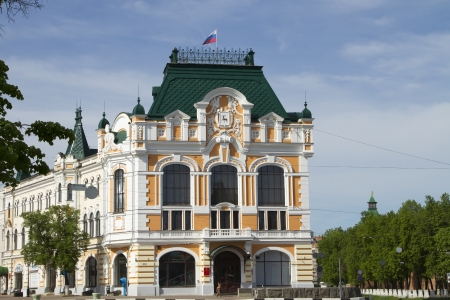 Administrative building in the city of Nizhny Novgorod close to the Kremlin photo