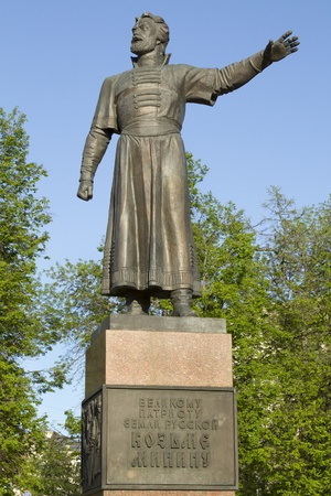 liberator: The monument to Kozma Minin - Russian governor liberator from Polish invaders