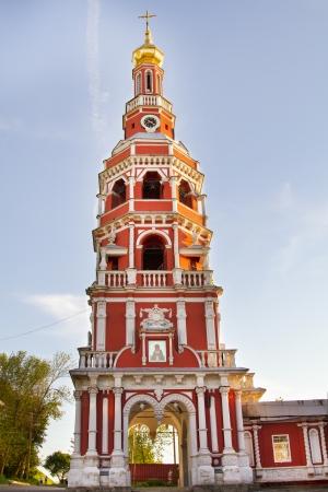 Catedral de la Sant?sima Virgen en la ciudad de Nizhny Novgorod