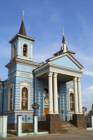 Elevation of the the Holy Cross, a Roman Catholic parish Stock Photo
