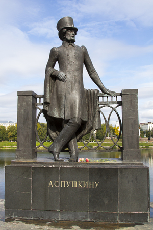 The monument to Alexander Pushkin - Russian poet in Tver