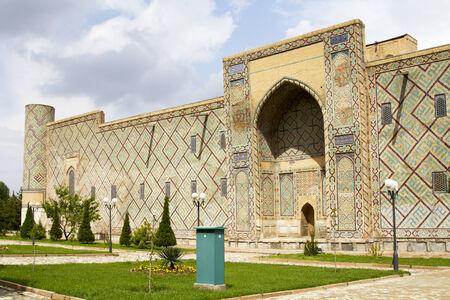 samarkand: Wall Ulugbek Madrasah in Samarkand Registan Square