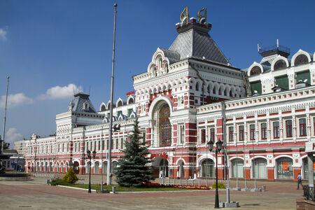 nizhny novgorod: Fair Building in Nizhny Novgorod