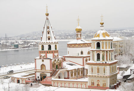 Bogoyavlensky Cathedral in the Irkutsk photo