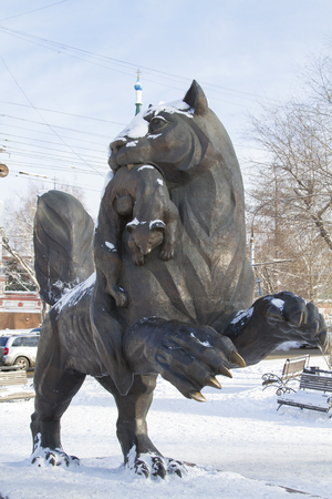 Babr in his teeth holding sable - a monument symbol of Irkutsk Stock Photo