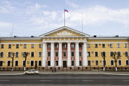 atc: VLADIMIR, RUSSIA - MAY 02  Building Department of the Interior Vladimir Region on May 2, 2014 in Vladimir