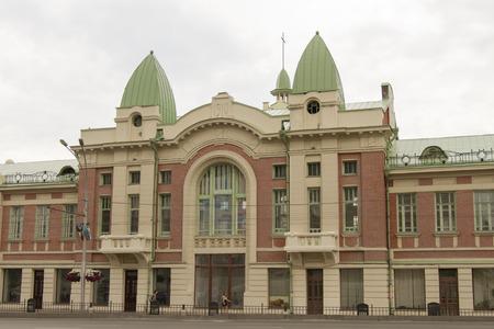 novosibirsk: Novosibirsk Regional Studies Museum