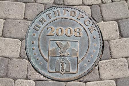memorable: Memorable manhole cover in Pyatigorsk
