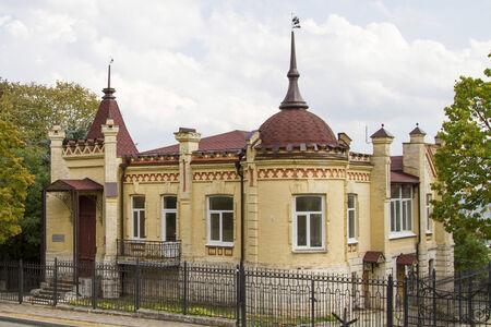 pyatigorsk: La costruzione del palazzo medica presso la casa di cura in Pyatigorsk Editoriali