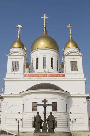 Cyril and Methodius Cathedral in Samara. photo
