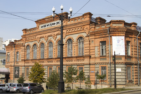 far eastern: Military Museum of Far Eastern Military District in Khabarovsk. Editorial