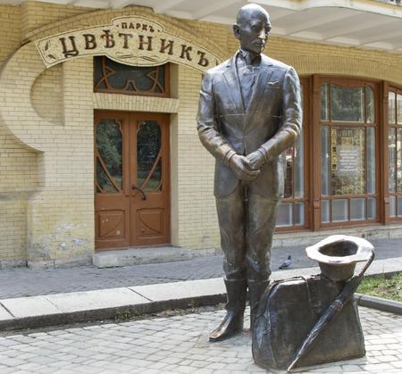 swindler: Monument Kise Vorobyaninov which asking alms