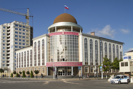 judicial: Administration building the Judicial Department in Grozny Editorial