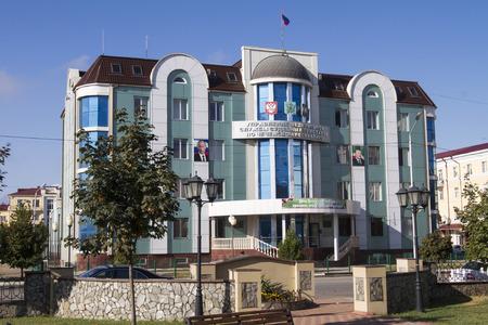 Building management Bailiff Service of the Chechen Republic Sajtókép