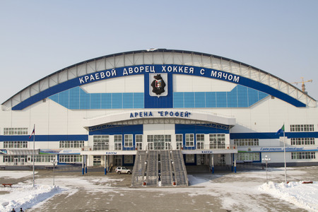bandy: New arena Yerofei for bandy in Khabarovsk Editorial