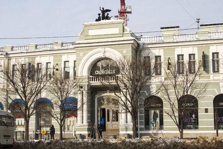 architectural style: Prerevolutionary building in a unique architectural style
