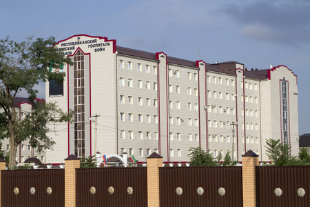 provincial: Modern military hospital of the Chechen Republic Editorial