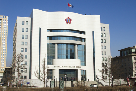 political party: Central office of a political party in Mongolia.