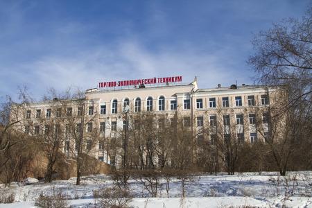 ulan ude: ULAN-UDE, RUSSIA - FEBRUARY 4: Commerce and Economic College in the Republic of Buryatia on Fevruary 4, 2015 in Ulan-Ude.