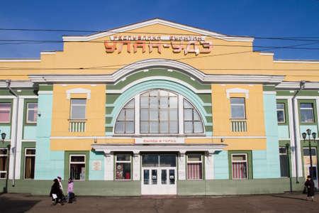 ulan ude: ULAN-UDE, RUSSIA - FEBRUARY 4: Building of the passenger train station on Fevruary 4, 2015 in Ulan-Ude.