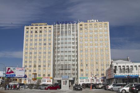 buryatia: ULAN-UDE, RUSSIA - FEBRUARY 4: Hotel Buryatia on Fevruary 4, 2015 in Ulan-Ude. Editorial