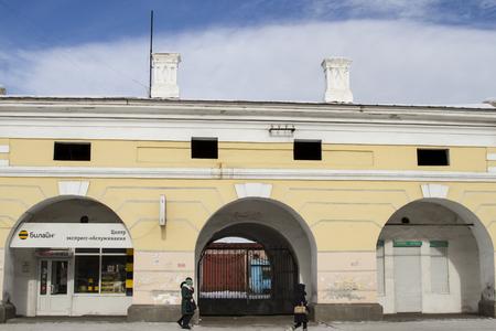 ulan ude: ULAN-UDE, RUSSIA - FEBRUARY 4: Living ranks in the former Verkhneudinsk on Fevruary 4, 2015 in Ulan-Ude.
