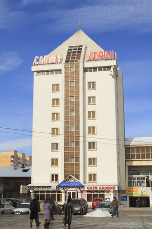 ulan ude: ULAN-UDE, RUSSIA - FEBRUARY 4: Modern hotel Sagaan Morin on Fevruary 4, 2015 in Ulan-Ude. Editorial