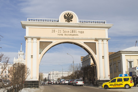 ulan ude: ULAN-UDE, RUSSIA - FEBRUARY 4: Triumphal Arch King\\