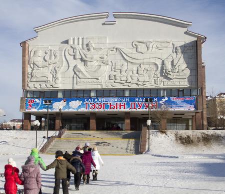 ulan ude: ULAN-UDE, RUSSIA - FEBRUARY 4: Buryat Academic Drama Theatre named Khotsa Namsaraeva on Fevruary 4, 2015 in Ulan-Ude.