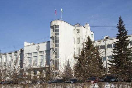 ulan ude: ULAN-UDE, RUSSIA - FEBRUARY 4: Administration of the Republic of Buryatia on Fevruary 4, 2015 in Ulan-Ude.