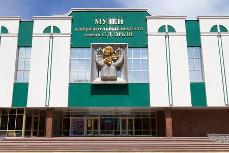 fine arts: SARANSK, RUSSIA - MAY 9: Museum of Fine Arts named after Stepan Erzya on May 9, 2015 in Saransk. Stock Photo