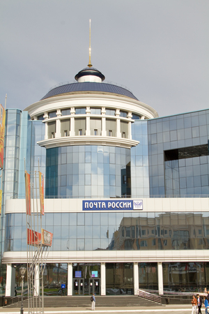 sheen: SARANSK, RUSSIA - MAY 9: Building of the central office of the Russian Post in Mordovia on May 9, 2015 in Saransk.