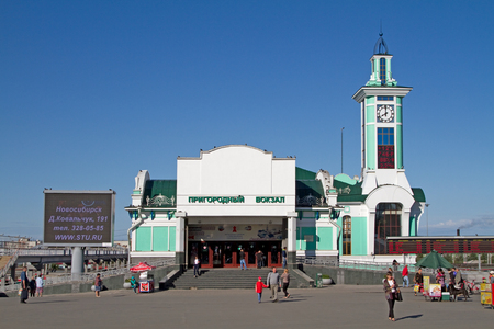 novosibirsk: NOVOSIBIRSK, RUSSIA - AUGUST 9: Building of a suburban station on August 9, 2015 in Novosibirsk.