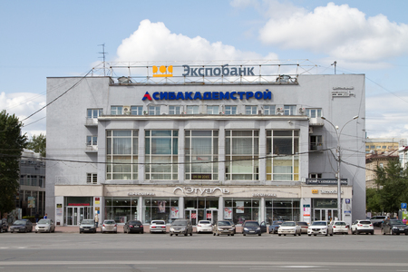 novosibirsk: NOVOSIBIRSK, RUSSIA - AUGUST 9: Sibakademstroy and Expobank in the old administrative building on August 9, 2015 in Novosibirsk.